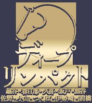 大宮・春日部・越谷・熊谷・久喜・佐野・つくばメンズエステ