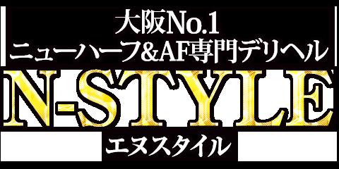 Nスタイル大阪店
