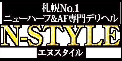 Nスタイル札幌店