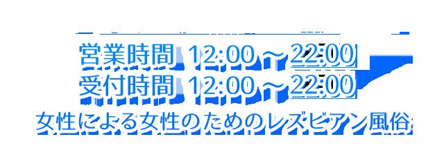 お問い合わせ080-3572-0041