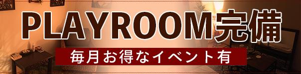 レズビアン東京